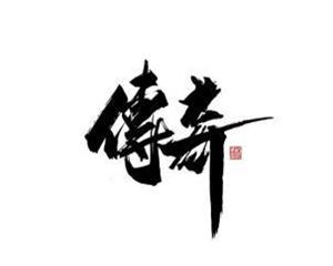 chuanqisifu里的系统会如何评定玩家们的挑战奖励
